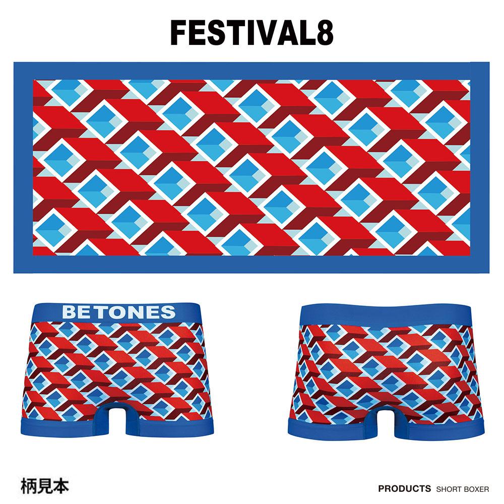 BETONES ボクサーパンツ FESTIVAL8-FE008 BLUE