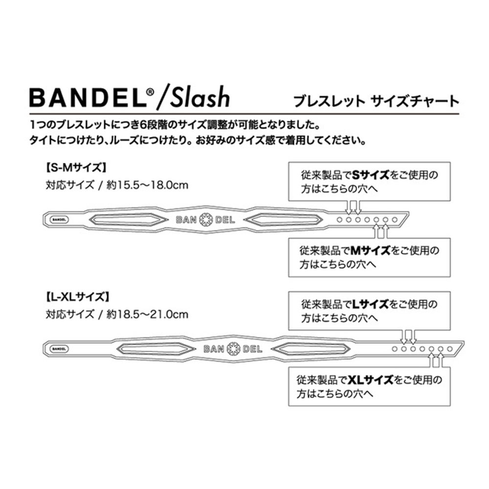 BANDEL ブレスレット /Slash Black×Silver
