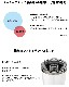 CORKCICLE コークシクル UNICORN MAGIC ユニコーンマジック 16oz 470ml TUMBLER