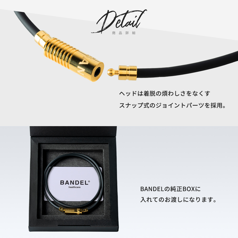BANDEL 磁気ネックレス Healthcare Line NEUTRAL BLACKxSILVER