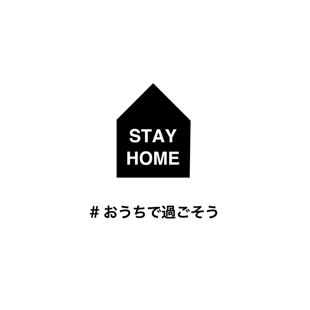 BANDEL 抗菌・防臭機能Tシャツ #stayhome S/S TEE BAN-T017 BLACK