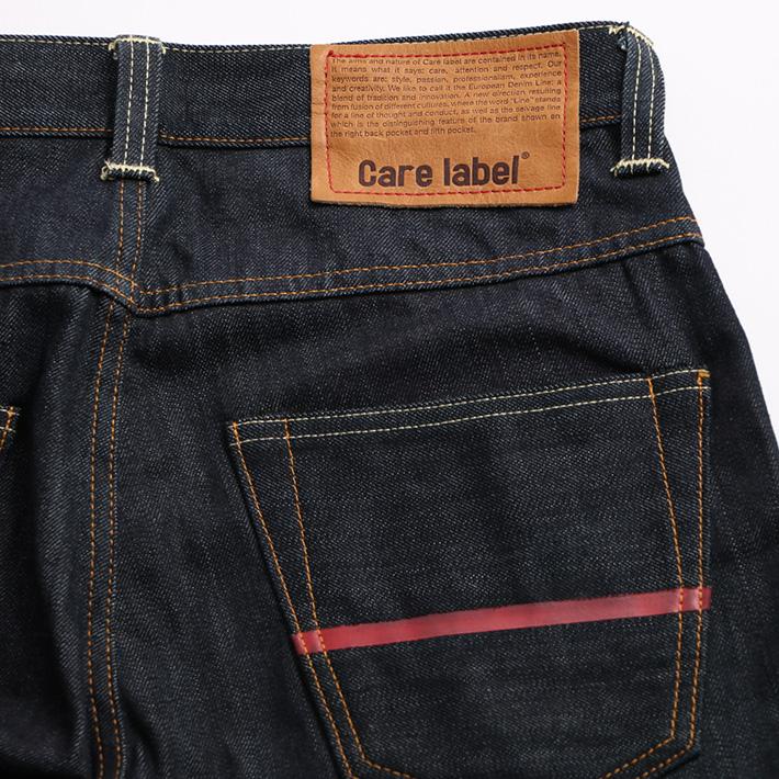 Care label ケアレーベル デニム S412/I255 RED