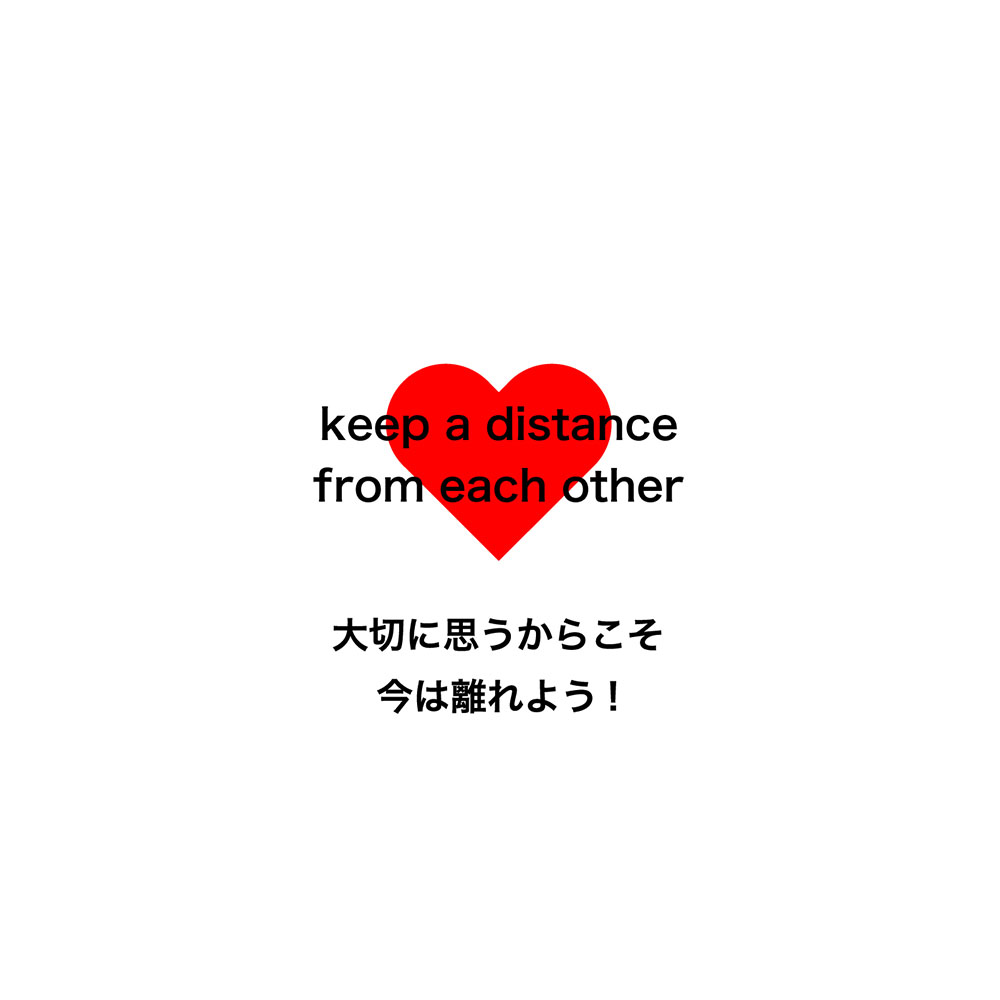 BANDEL 抗菌・防臭機能Tシャツ#keepdistance S/S TEE T018 BLACK