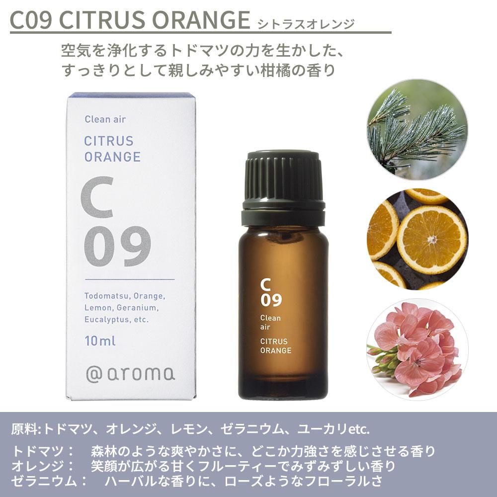 @aroma エッセンシャルオイル  10ml Clean air