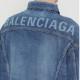 BALENCIAGA デニムジャケット Logo Jacket 571322