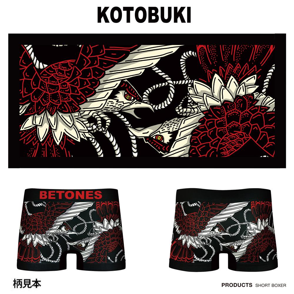 BETONES ボクサーパンツ KOTOBUKI IWA001 BLACK Free