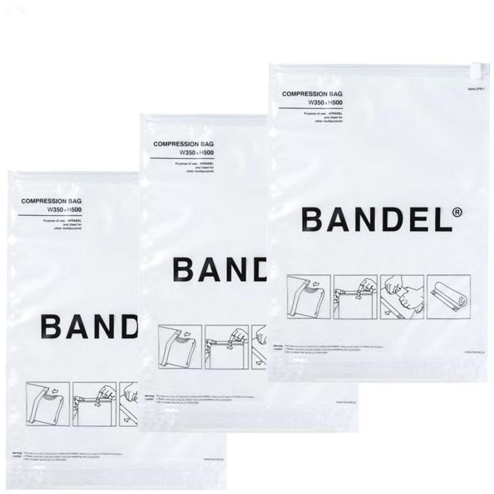 BANDEL COMPRESSION BAG コンプレッションバッグ 圧縮袋