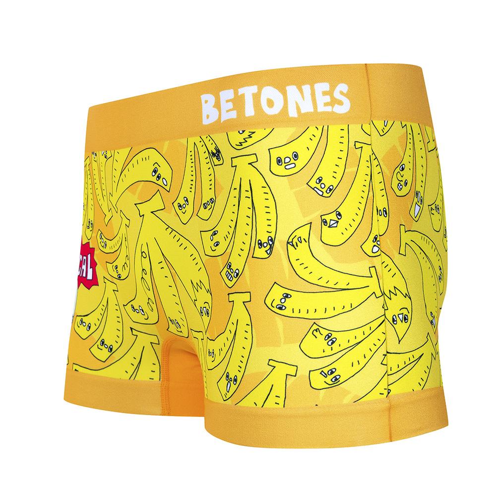 BETONES ボクサーパンツ FRESH VEGETABLES RVE001 YELLOW