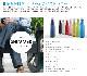 S'well Bottle スウェル 水筒 ボトル SHIMMER コレクション 17oz 500ml