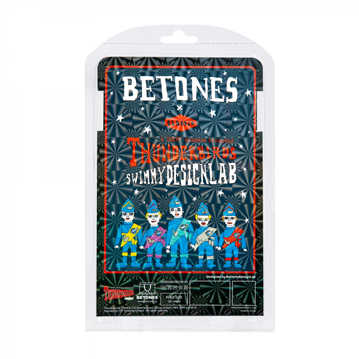 BETONES ボクサーパンツ THUNDERBIRD-THUN001 BLUE