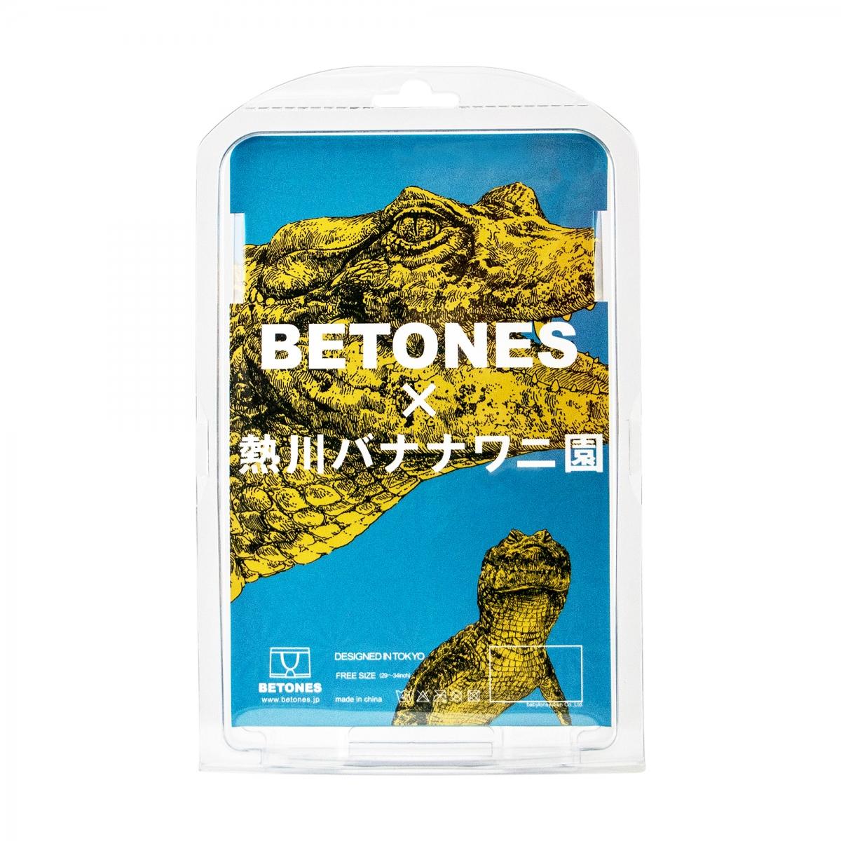 BETONES ビトーンズ MENS ボクサーパンツ  BANANA WANI EN BAN001 BLUE / GREY / PINK Free