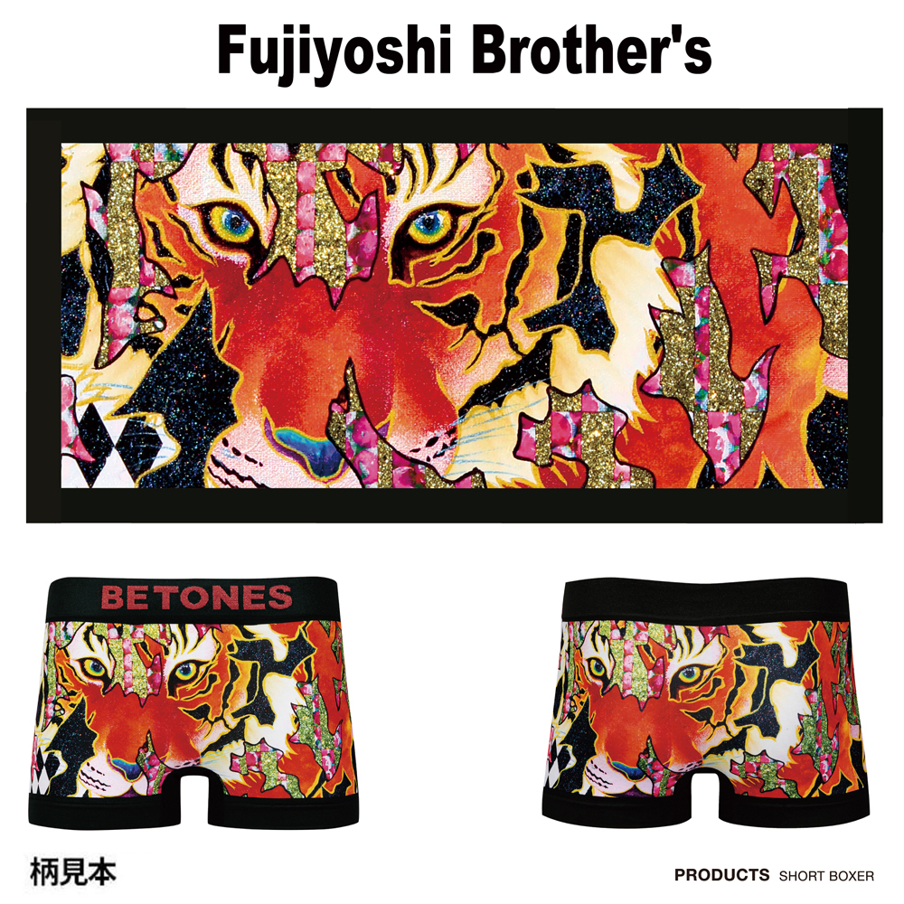 BETONES ボクサーパンツ Fujiyoshi-Brother's-MFU004 RED