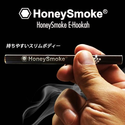HONEYSMOKE E-Hookah ハニースモーク 電子タバコ メンソール【木目調】