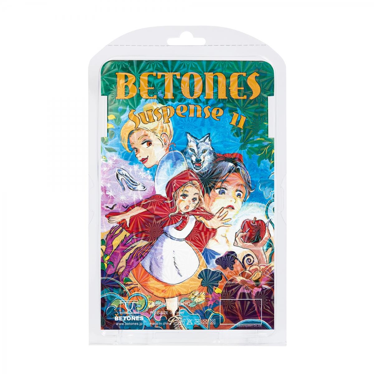 BETONES ボクサーパンツ SUSPENCE11 PINK
