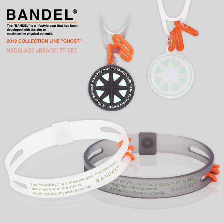 """BANDEL バンデル ネックレス&ブレスレット セット 2019 COLLECTION LINE""""GHOST"""" 19-01"""