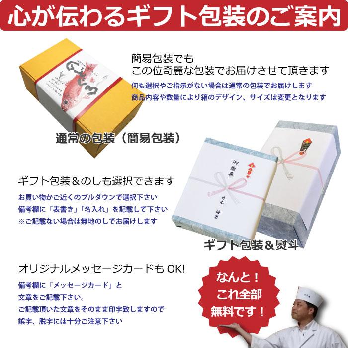 日本海産特大あなご使用 あなご寿し(6切入) 送料別 冷蔵便