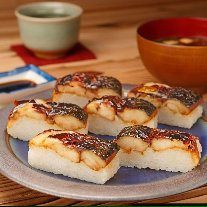 冷凍【焼き鯖寿司 6切X3本セット】送料込み 但し、北海道、沖縄県へのお届けは+770円