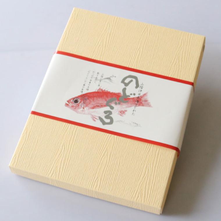 【のどぐろ茶漬け6食セット】2020年クールジャパン賞 高級 お茶漬け 送料無料 WBS 白熱ランキング