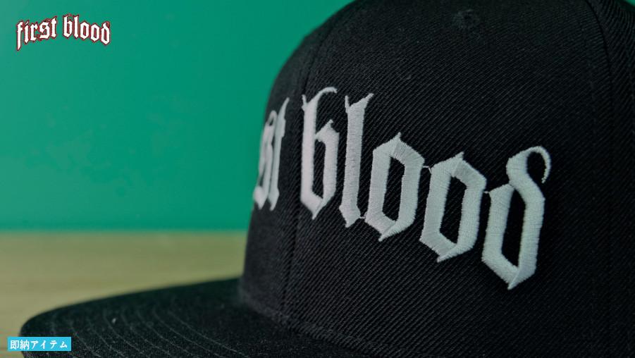【即納】First Blood /ファーストブラッド - logo スナップバック・キャップ(ブラック)