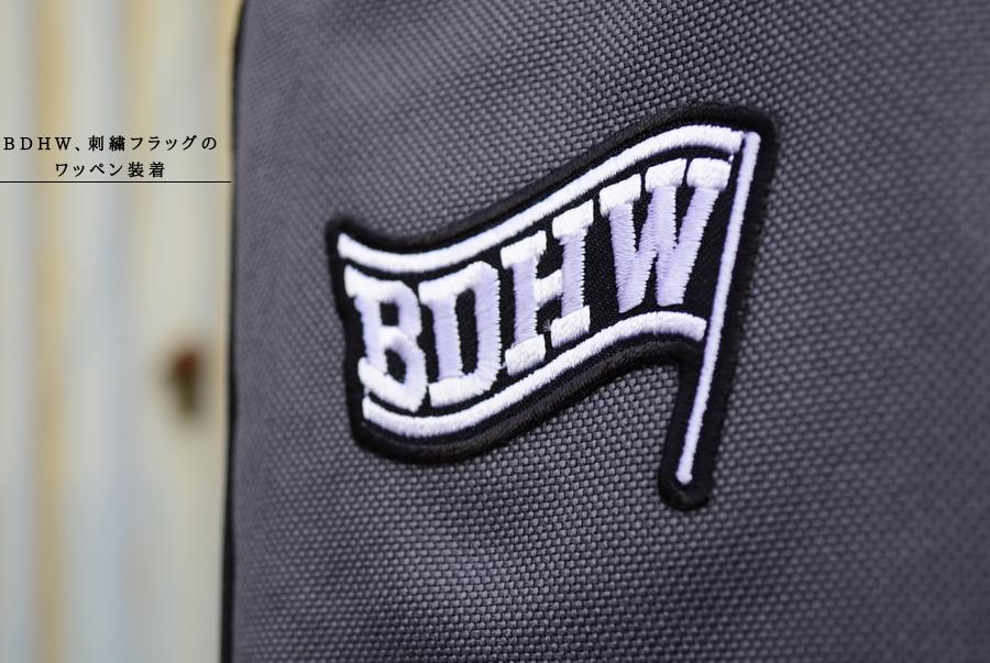 Beatdown Hardwear / ビートダウンハードウェアー - PUSHER ショルダーバッグ(グレー)【数量限定】