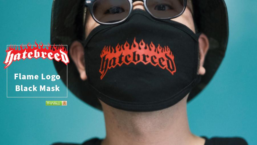 【即納】Hatebreed /ヘイトブリード - Flame Logo マスク (ブラック)