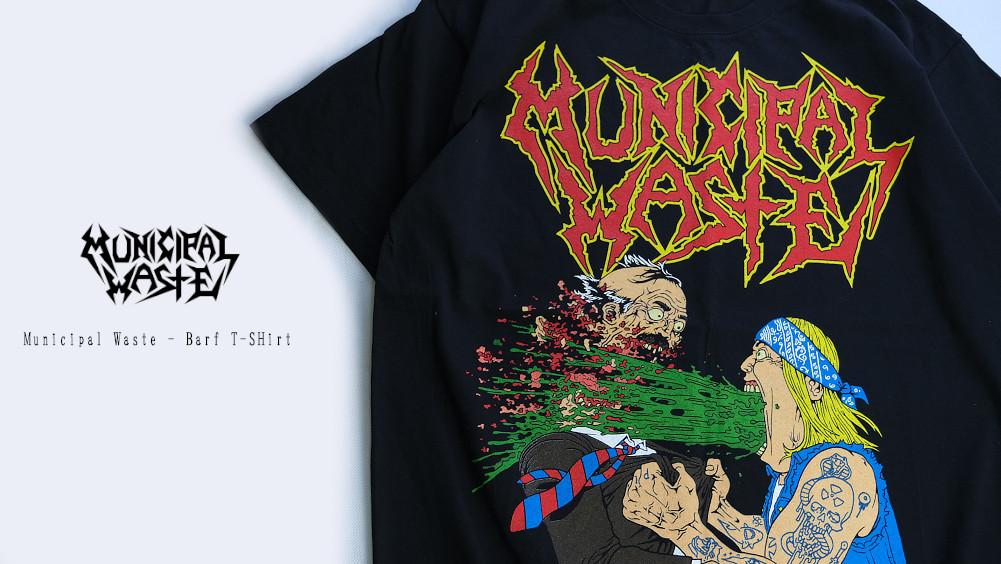 【即納】Municipal Waste / ミュニシパル・ウェイスト - Barf Tシャツ(ブラック)