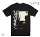 Vein / ヴェイン - TERRORS REALM Tシャツ(ブラック)