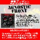 Agnostic Front/アグノスティック フロント - Get Loud Tシャツ (ブラック)