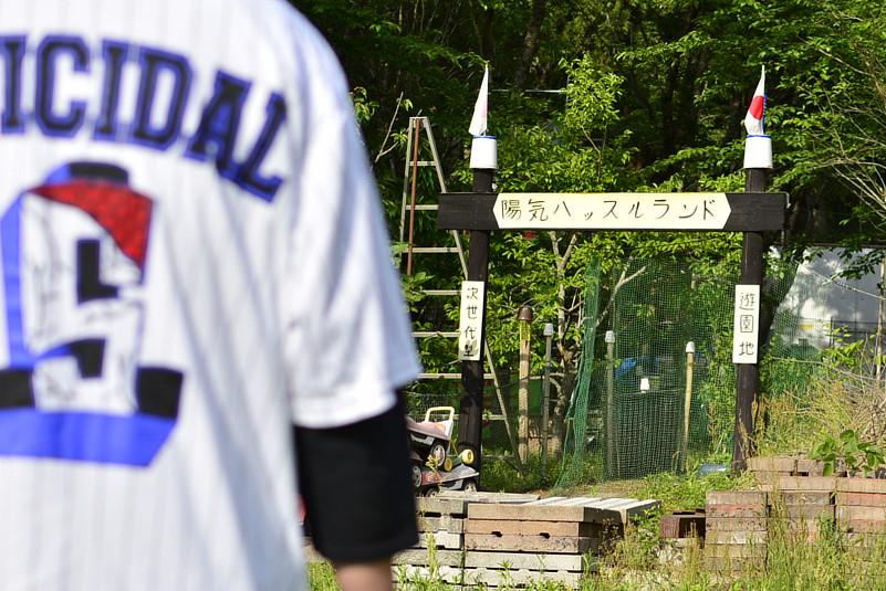 【即納L、XL、】Suicidal Tendencies /スイサイダル・テンデンシーズ - JERFLS ベースボールジャージー(ホワイト)