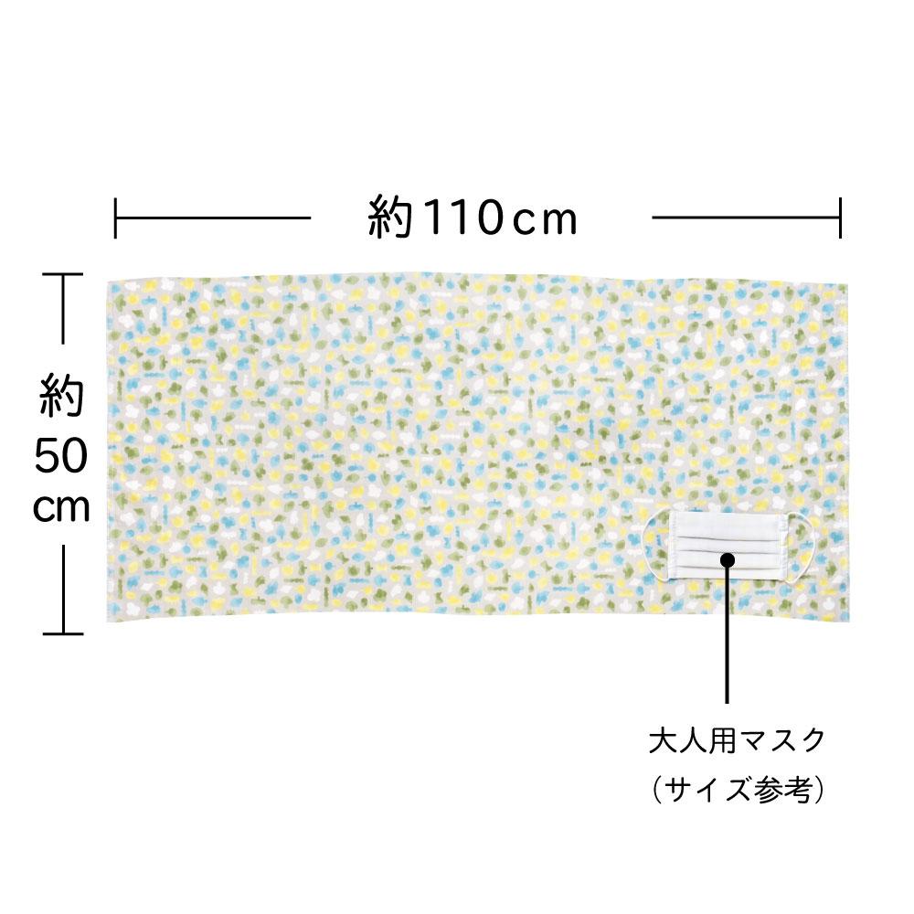 ガーゼ生地 約50cm×110cm ポルカ ワルツ / Hoppetta