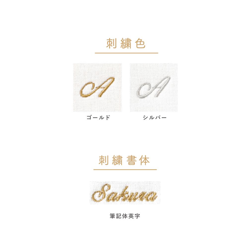 ベビークレープ ビブ&ブルマ&がらがらセット ホワイト 70〜80cm / 10mois(ディモワ)