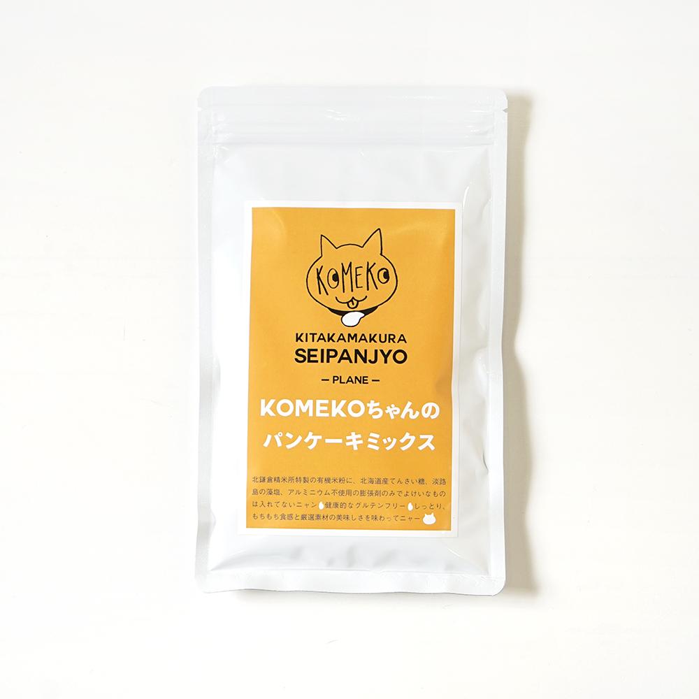 お米とパンケーキのGIFTBOX / KITAKAMAKURA SEIMAIJYO / 内祝い