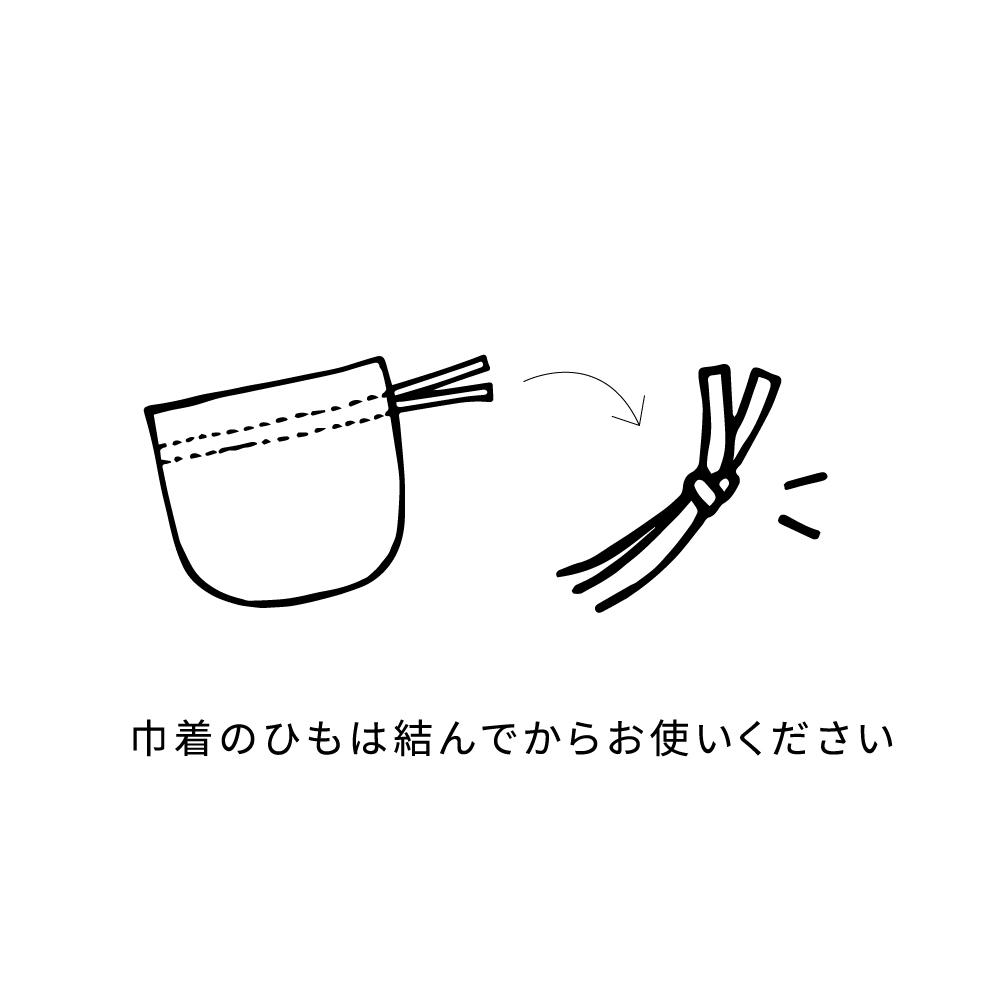 グレー mini me(ミニミー) ベビーブランケット ふくふくガーゼ(6重ガーゼ) / 10mois(ディモワ)