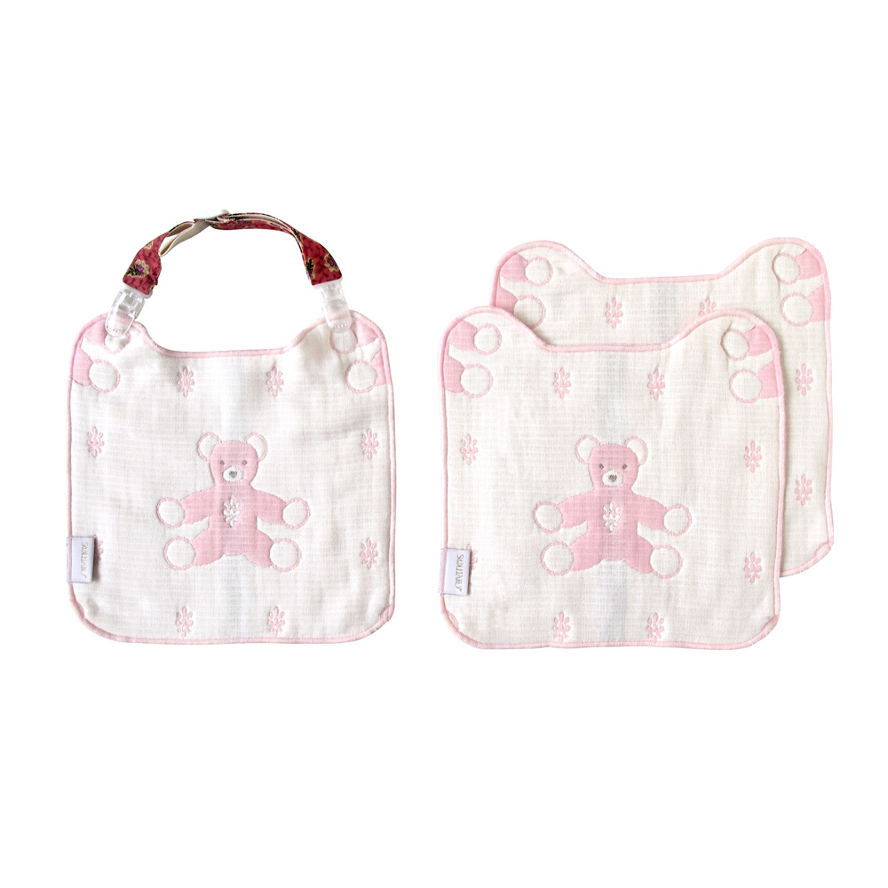 トラベルポーチ付きギフトセット ピンク/ SOULEIADO / 出産祝い