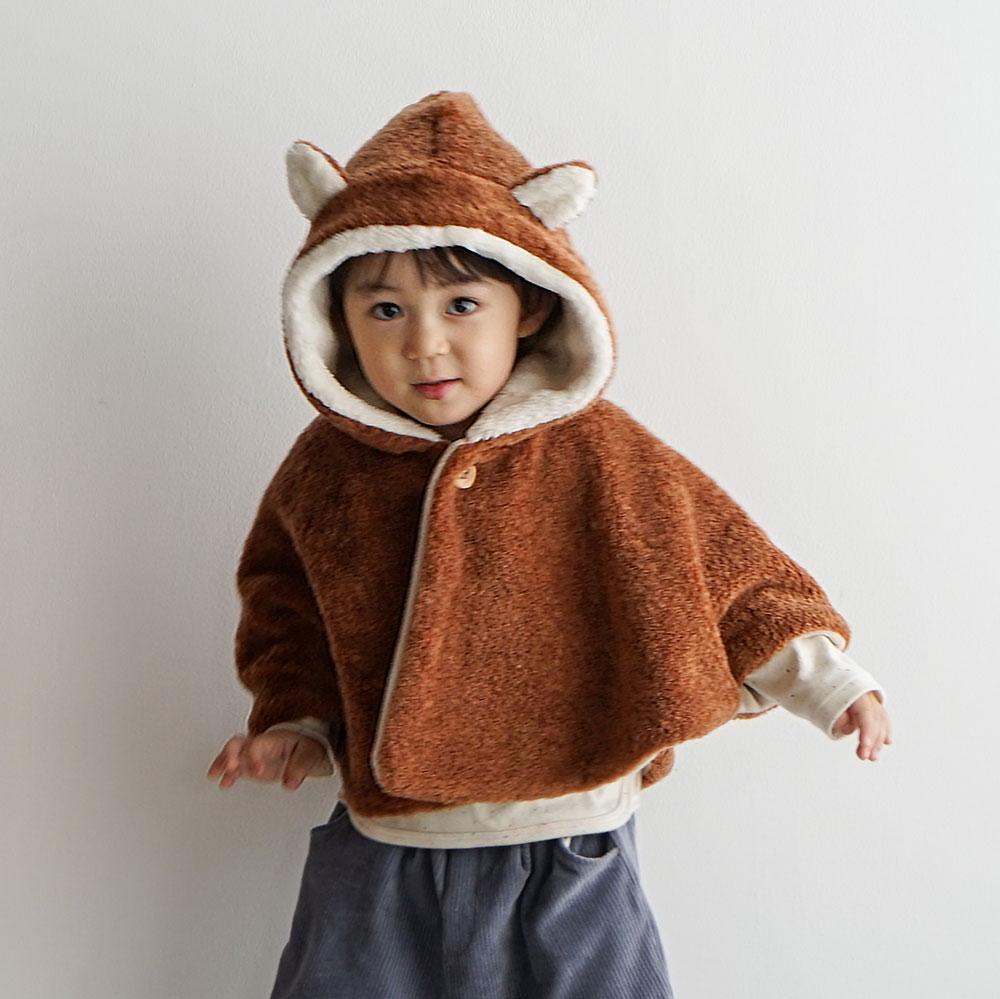 きつねボアマント テラコッタ 新生児〜100cm / Hoppetta