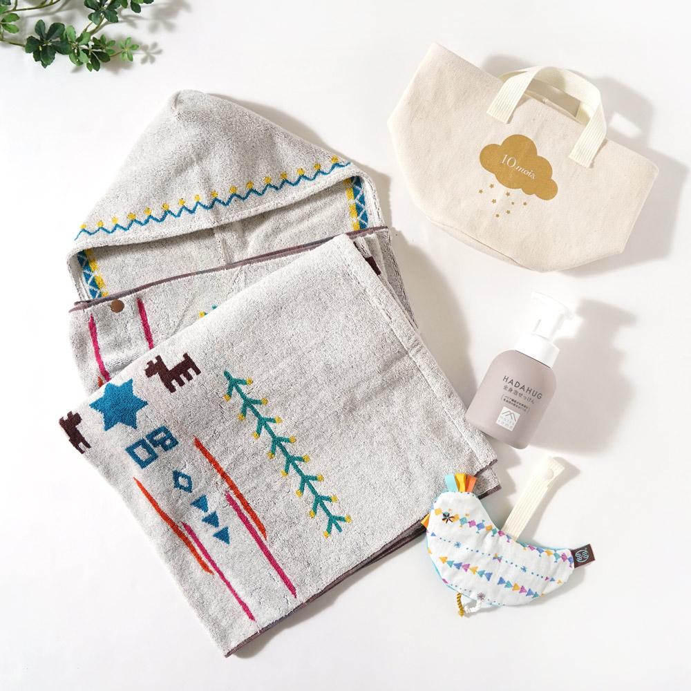 帆布ギフトBAG バスポンチョ S / BOBO / 出産祝い