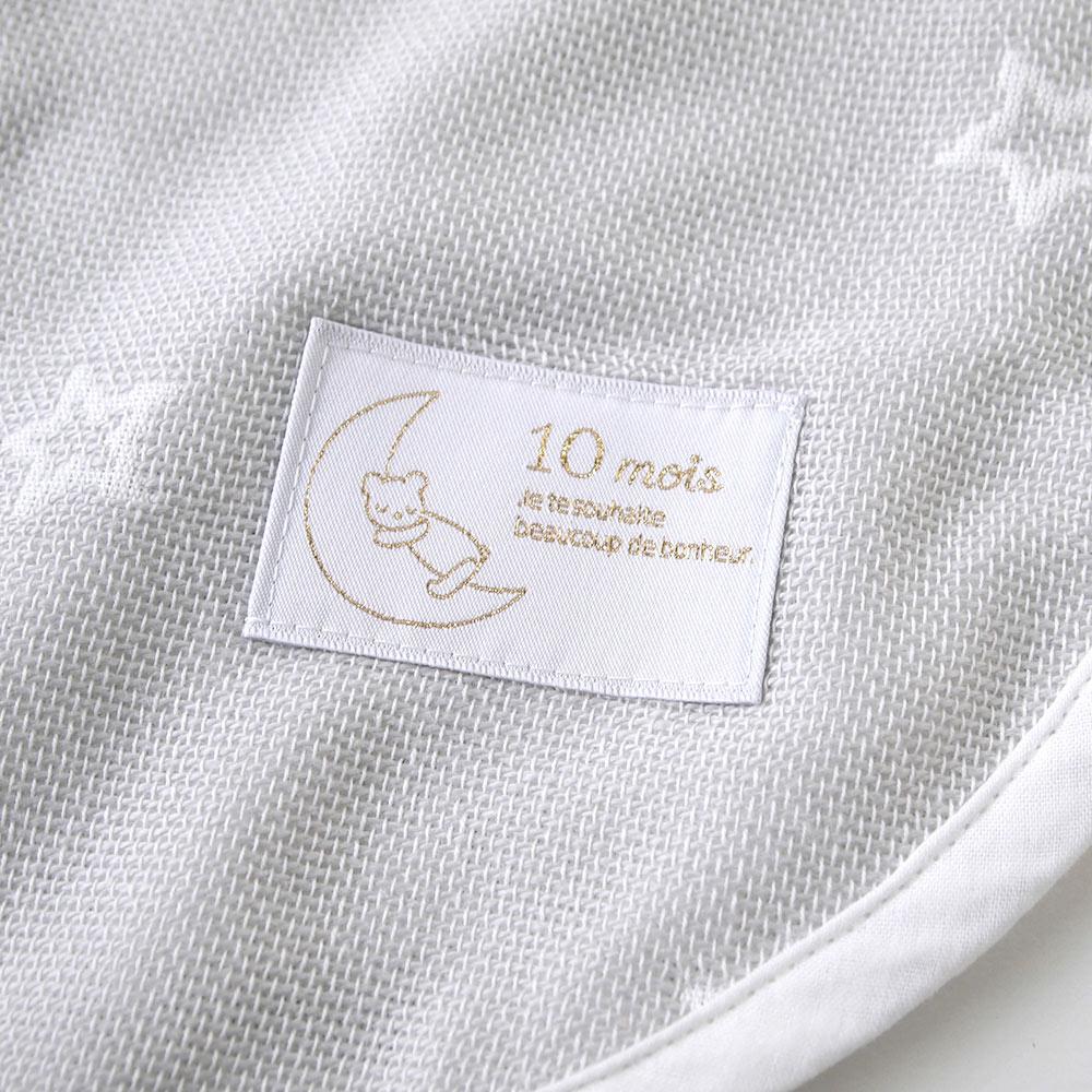 ダブルガーゼ スリーパー グレー / 10mois(ディモワ)