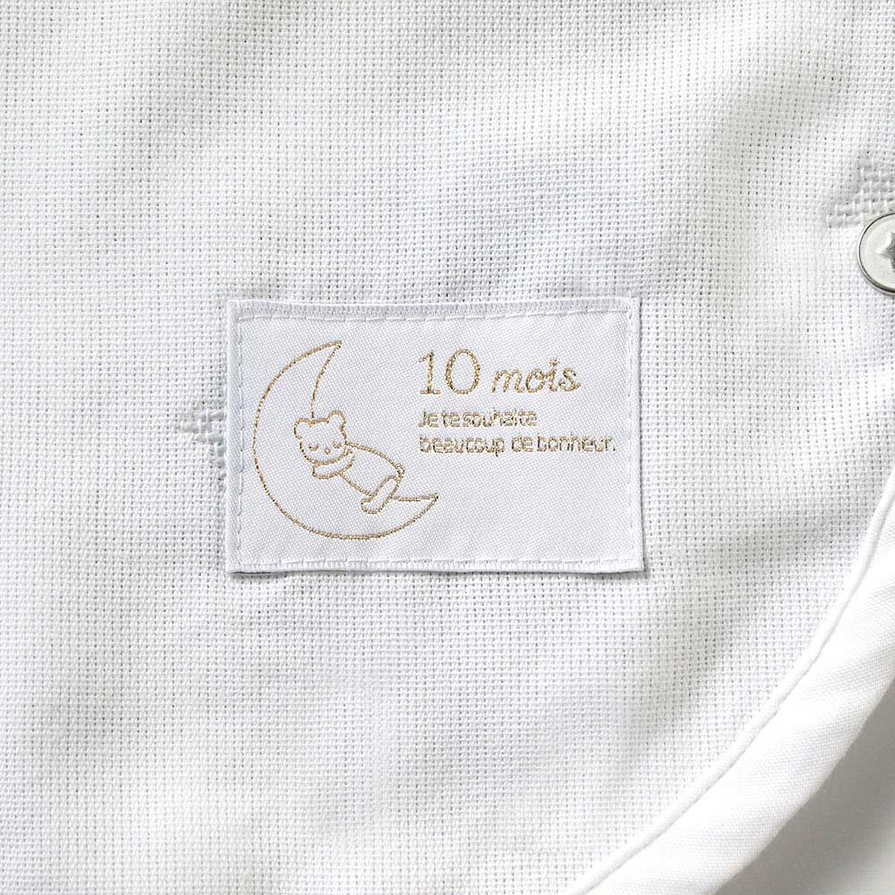ダブルガーゼ スリーパー ホワイト / 10mois(ディモワ)