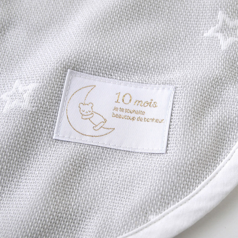 ダブルガーゼ トドラー・キッズスリーパー グレー / 10mois(ディモワ)