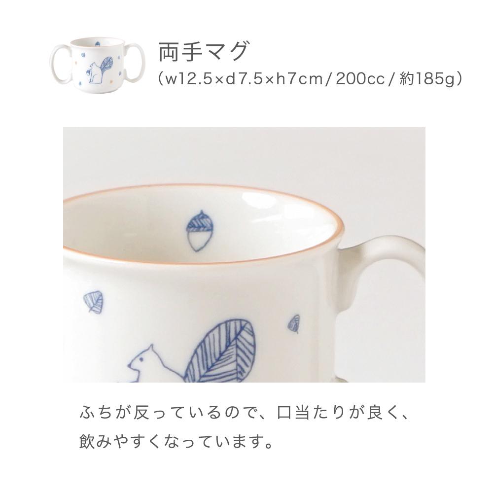 guri (ぐり) ハッピーミールセット / Hoppetta
