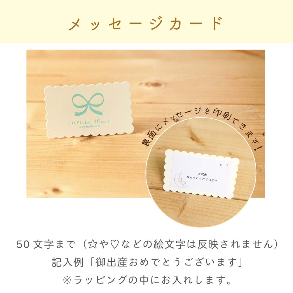 エプロンセレモニードレスセット オフホワイト 50-70cm / SOULEIADO