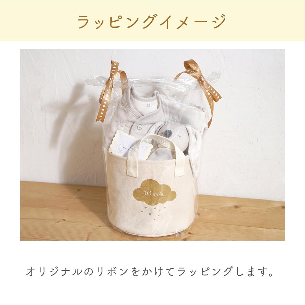 帆布ギフトBAG お食事セット ライトカーキ S / BOBO