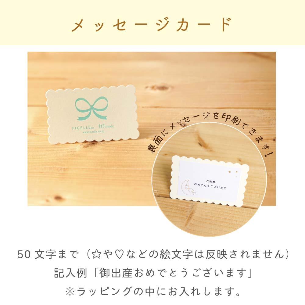 帆布ギフトBAG お食事セットとガーゼケット テラコッタ / BOBO / 出産祝い