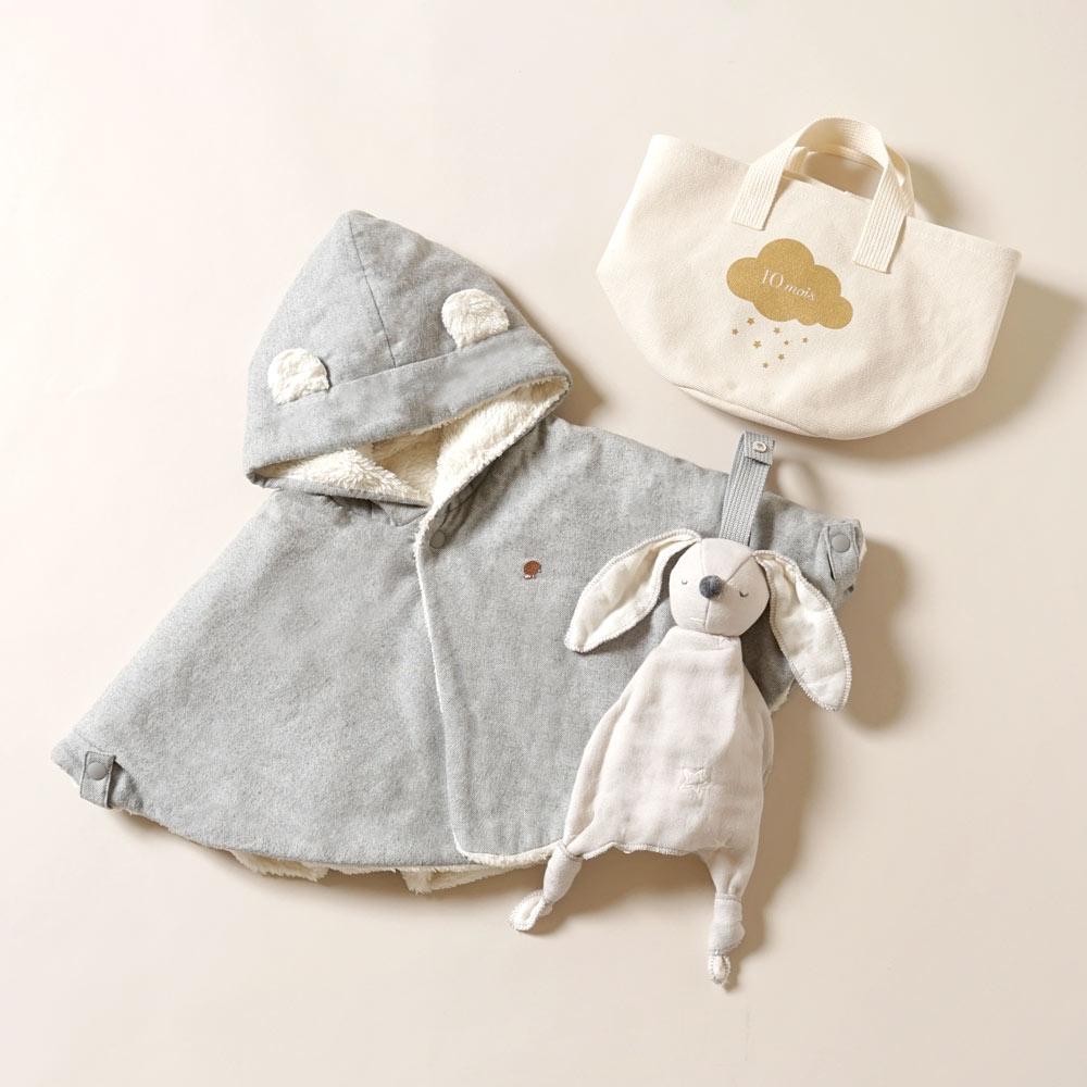 帆布ギフトBAG ベビーマント ねずみいろ S / Hoppeta plus / 出産祝い / 名入れ刺繍可
