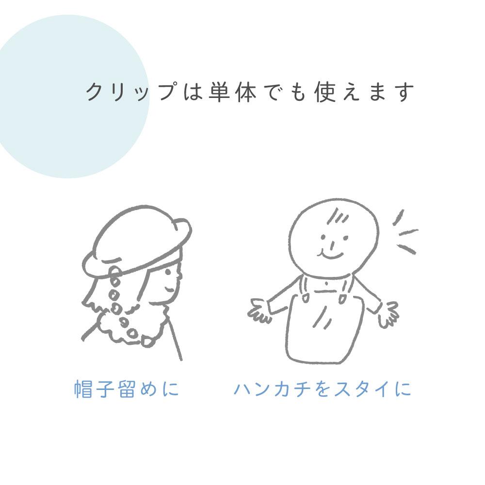 シリコンビブ ライトカーキ / BOBO