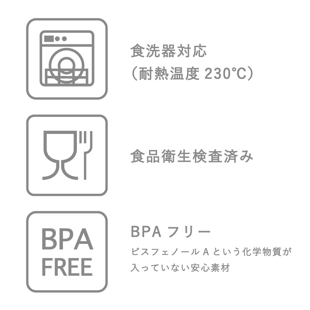 シリコンビブ テラコッタ / BOBO