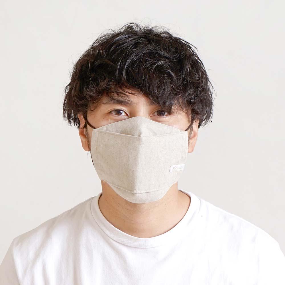 涼みマスク Mサイズ オフサラシときなりの2枚セット / 10mois(ディモワ)