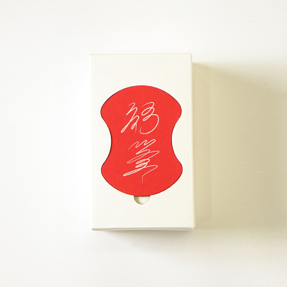 福筆Fukufude/ Fukufude Project
