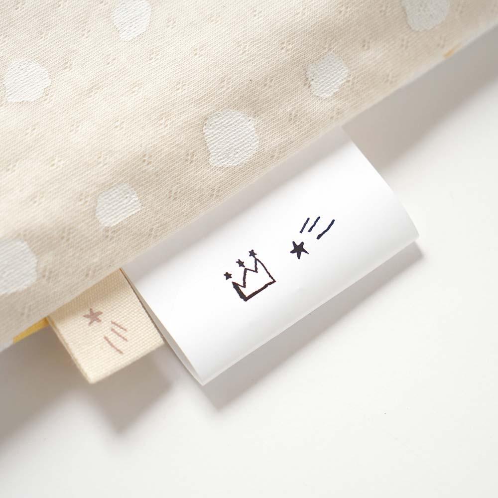 POCHO はちみつ お昼寝布団セット / NAOMI ITO