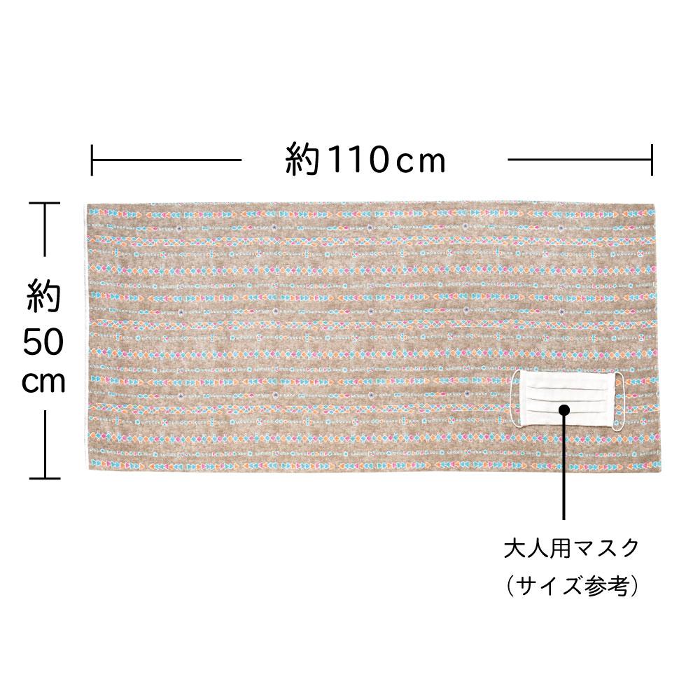 ガーゼ生地 約50cm×110cm コーラムモカ / BOBO